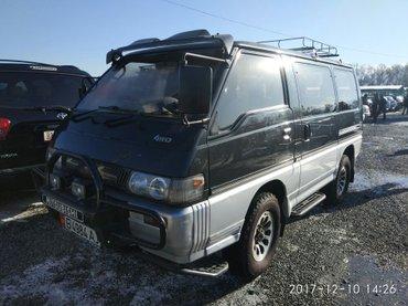 Mitsubishi delica (delika, делика, квадрат, кирпич) 1993год, в отлично в Бишкек