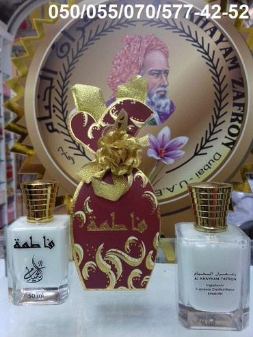 Bakı şəhərində Al Khayam Zafron Original Fatima Eau De Parfum for Women qadın ətri.
