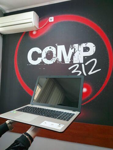 Компьютеры, ноутбуки и планшеты - Бишкек: Компьютеры.Ноутбуки.В нашем магазине можно купить разные компьютеры
