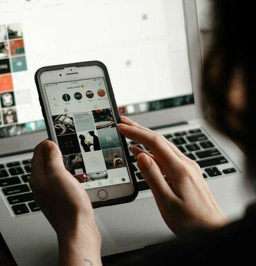 продажа аккаунтов инстаграм in Кыргызстан | SMM-СПЕЦИАЛИСТЫ: SMM-спецалистом ваша работа обретёт стабильность. SMM -услуги для ваше
