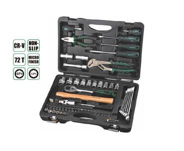 Набор инструментов 59-1 прс AE-S59-1, * 6шт 1/4 гнезд13 мм;, * 20шт