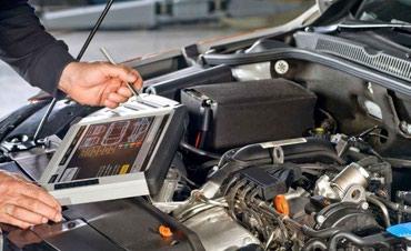 Автоэлектрик отремонтирует ваше авто в Бишкек