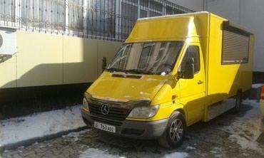 Продаю или меняю фудтрак -бизнес на в Бишкек