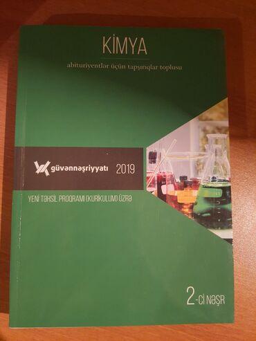 Kimya Güvən test bankı 2019.Əla vəziyyətdədir