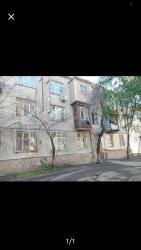 продаю-скутер-бишкек в Кыргызстан: Продается квартира: 2 комнаты, 42 кв. м