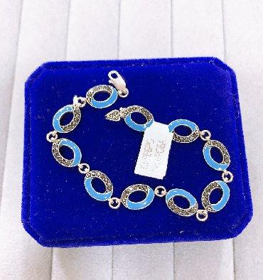серебро оптом из турции в Кыргызстан: Новый серебряный браслет из Бирюза Самый лучший подарок для ваших
