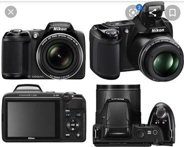 Продаю фотоаппарат nikon coolpix l320 к нему прилагается сумка, кабель