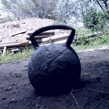 гиря 20 кг в Кыргызстан: Гиря по 200 сом 7 кг