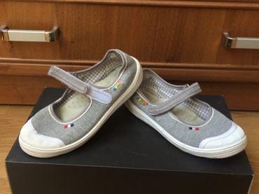 Обувь размер 34-35, б/у в хорошем в Бишкек