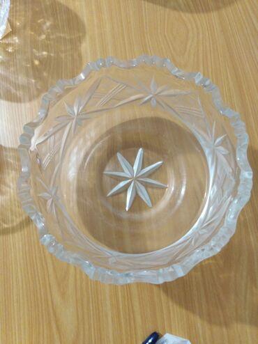 199 объявлений: 1⃣Советские хрустальные салатницы 1 большого размера диаметр