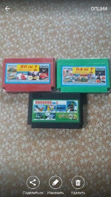 Другие игры и приставки в Кыргызстан: Продаю катрижди **денди** в хорошем состоянии и новые