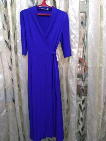 Женская одежда в Кант: Платье в пол. Стандарт