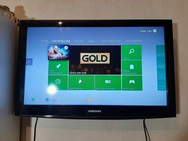 Xbox 360 & Xbox - Azərbaycan: Xbox normal vəziyyətdə