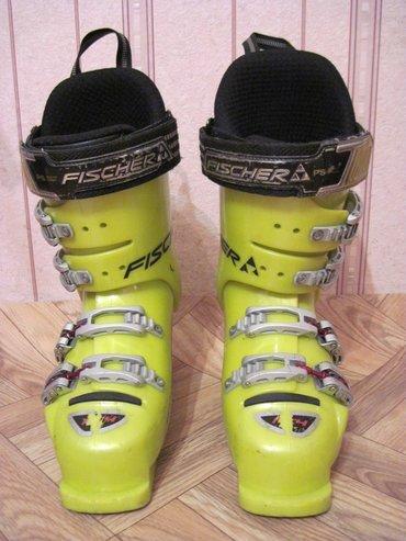 Горнолыжные ботинки fischer rc 4. спортивные, экспертного уровня. в Каракол