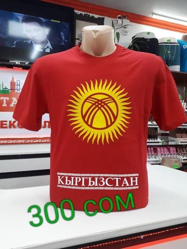 Распродажа футболок - Кыргызстан: Футболки
