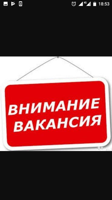 требуется исскуствовед, возраст от 30-45 в худ. академию им. т. садыко в Бишкек
