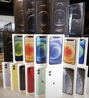 10256 elan | MOBIL TELEFON VƏ AKSESUARLAR: IPhone 12 Pro Max | 256 GB Yeni | Zəmanət