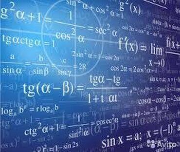 Математика барои хоҳишмандон