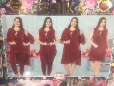 Boyuk beden 4lu set Made in Turkey Matreal Pambiq Razmer XL XXL XXXL в Bakı