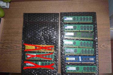 Продаю оперативную память DDR2. 1 Гб 200 сом в Бишкек