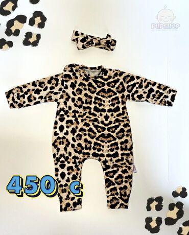 вещи на в Кыргызстан: Детская одежда. Производство Турция  Вещи все новые .  Цены низкие т