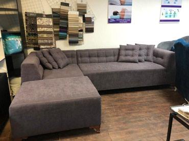 купить итальянская мебель в современном стиле в бишкеке продажа