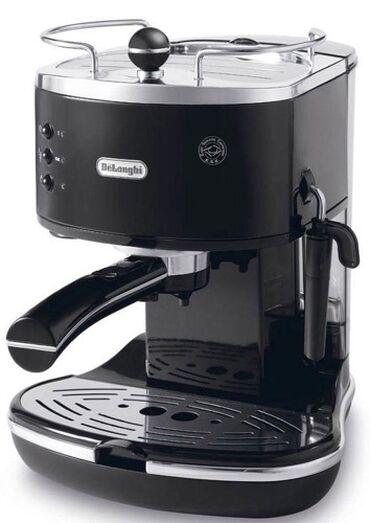 Продам Рожковую кофеварку Icona Vintage ECOV 311, Delonghi б/у тре