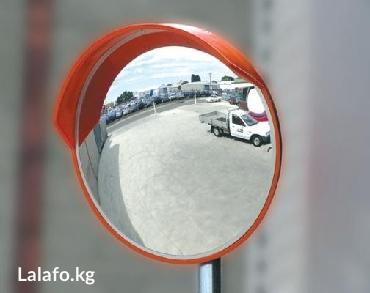 большие-машины-для-детей в Кыргызстан: Сферические зеркала   -Не бьются (изготовлены из полиметилметакрилат