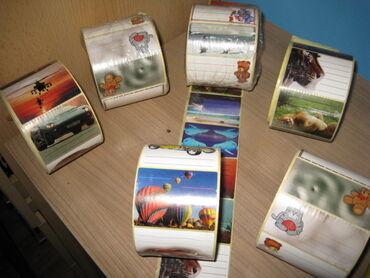 Nalepnice za sveske-knjige Pakovanje od 250 kom. 1600 dinPakovanje od