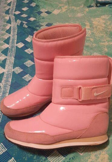 Mantil zimski - Srbija: Nike cizme za zimu Tople, ne propustaju vodu