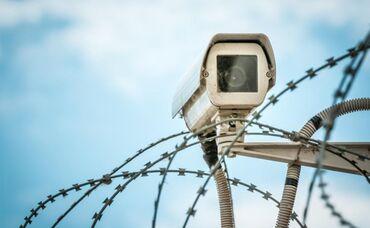 Видео-камера - Кыргызстан: Установка видеонаблюдения охранная пожарная сигнализация гарантии