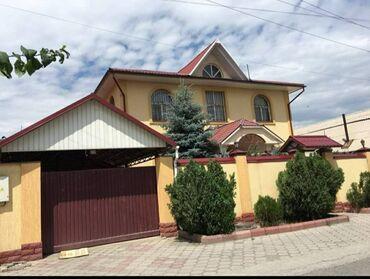 8 kompjuterov в Кыргызстан: Продам Дом 367 кв. м, 8 комнат