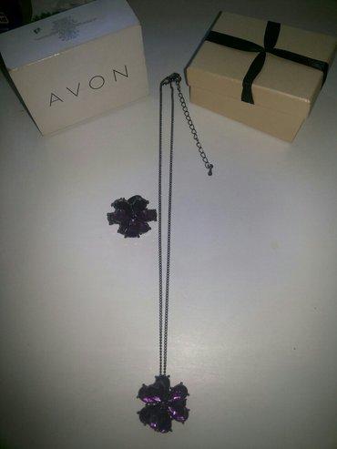 Новый набор от Avon! бижутерия. качество в Бишкек