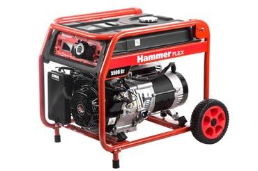 Hammer flex генератор GN6000T в Бишкек