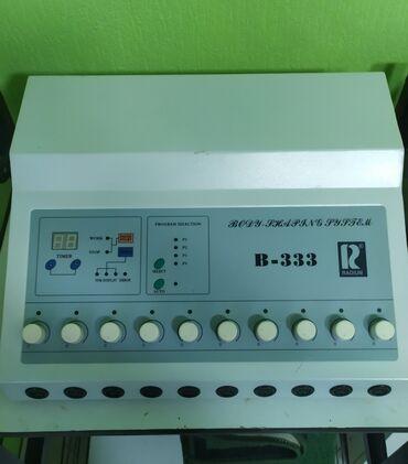 Электромиостимулятор В-333