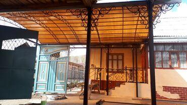 С/х животные - Кара-Суу: Ош шаары Арки навесы оградки тапчаны (соору) жана башка сварка иштерин