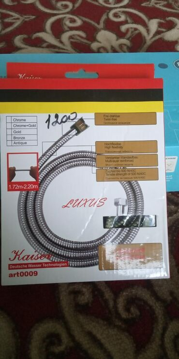 Шланг для душа 1,75м-2.20м металлический Luxus KAISER 0009  Душевой шл
