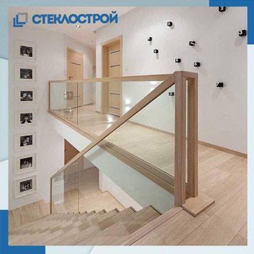 Стеклянные перегородки для лестниц в Бишкек