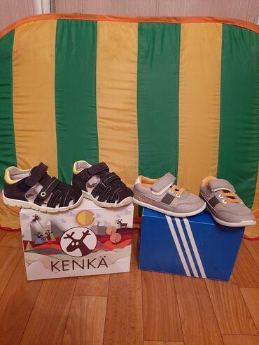 Продам детскую обувь в отличном состоянии. Кроссовки LC Waikiki, разме