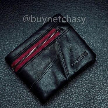 Кожаный кошелек contacts 1026 - стильный, компактный аксессуар для