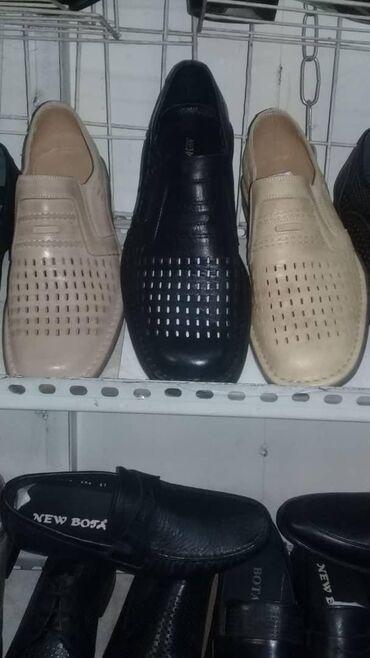 Обувь из Турции Фирма БОТА  КАЧЕСТВА