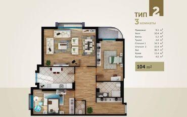 gatnoe dom в Кыргызстан: Продается квартира: 3 комнаты, 104 кв. м