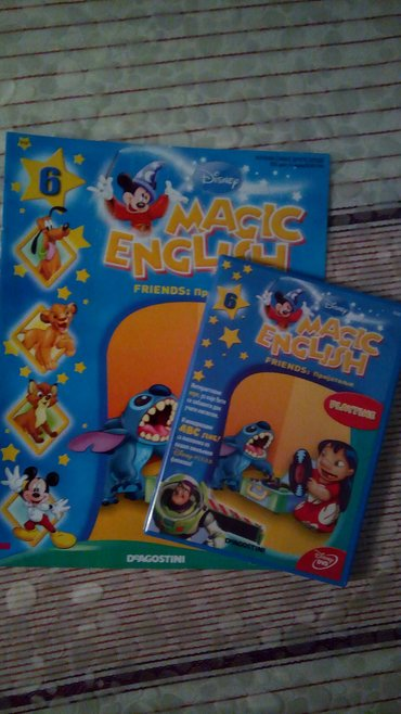 Interaktivni dvd za učenje engleskog jezika, magic english (5-10) + ra - Beograd