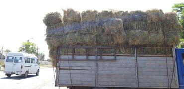 Продаю сено горный отличный разнотравия