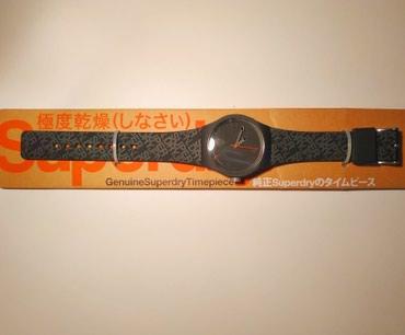 Geniune Superdry Timepiece σε Thessaloniki