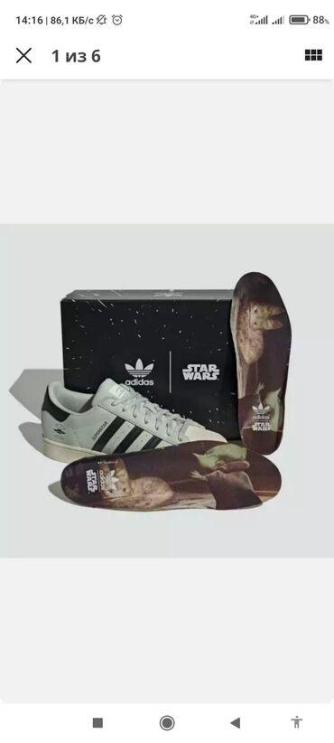 Adidas Originals SUPERSTAR Star Wars THE CHILD Ver Mandalorian