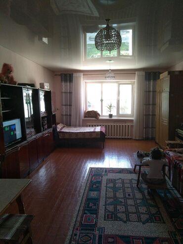 Продам Дом 54 кв. м, 2 комнаты