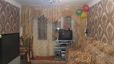 2 х комнатные квартиры в Азербайджан: Продается квартира: 2 комнаты, 50 кв. м
