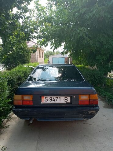 Audi в Кызыл-Адыр: Audi S3 1.8 л. 1990