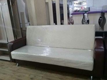 Новый диван книжка на заказ и наличе шрина 215 по городу доставим! в Бишкек